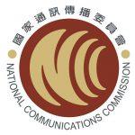 NCC:對亞太電漫遊台灣大網路爭議已著手調查