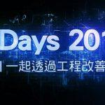 You and NI will — NIDays 2014 帶來更完整的物聯網完整平台