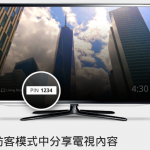 Chromecast 加入訪客功能,不用連上 Wi-Fi 也能用