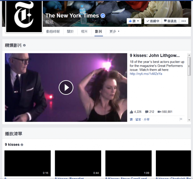 The-New-York-Times-facebook-video