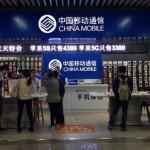 Rosenblatt:中國 4G 機種將掀拉貨潮、聯發科美光吃香