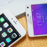 全球最大市場在中國,2016 年智慧型手機使用者將突破 20 億