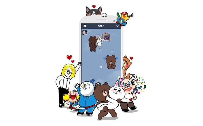line-logo-cute-665x413