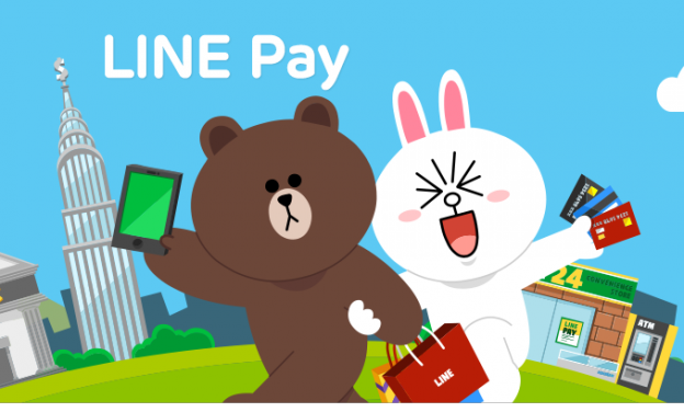 line pay technews