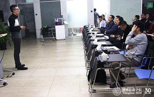 清華大學x-lab加速計畫—2014面試 Source:清華大學
