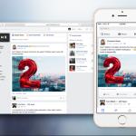 終於可以在辦公室逛臉書!Facebook At Work 企業社群工具上線