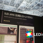 【Lighting Japan 2015 】OLED 照明見起色,還採 3D 列印打造
