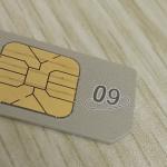 中國嚴查手機黑卡,外籍遊客辦卡也需實名登記