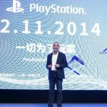 PS4 中國版疑似不鎖區,遭玩家舉報延遲上市