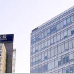 傳聯想控股 2015 年下半年赴港 IPO,募資 30 億美元