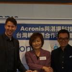 Acronis 與臺灣新代理商湛揚科技簽約,降價提供資料保護方案