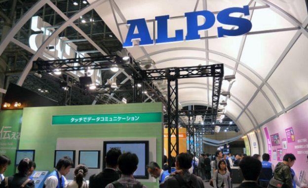 Alps_MDJ0130