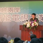 中國面板女王白為民 5 月再來台採購