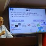 國發會提3大策略,改變台灣創業生態體系