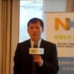 恩智浦 NXP:行動支付將讓 NFC 打入物聯網市場