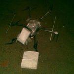 美墨邊境有無人機墜毀,上面發現大量毒品