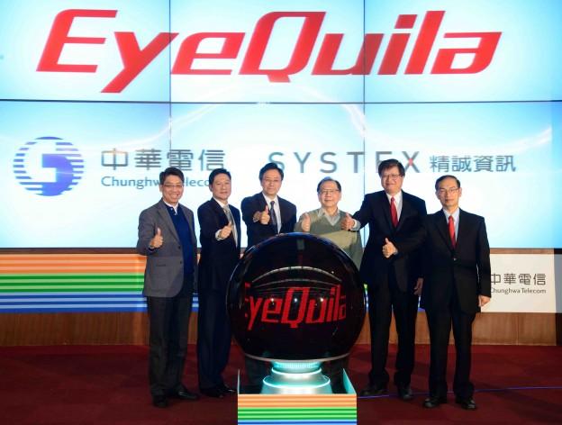 EyeQuila-05