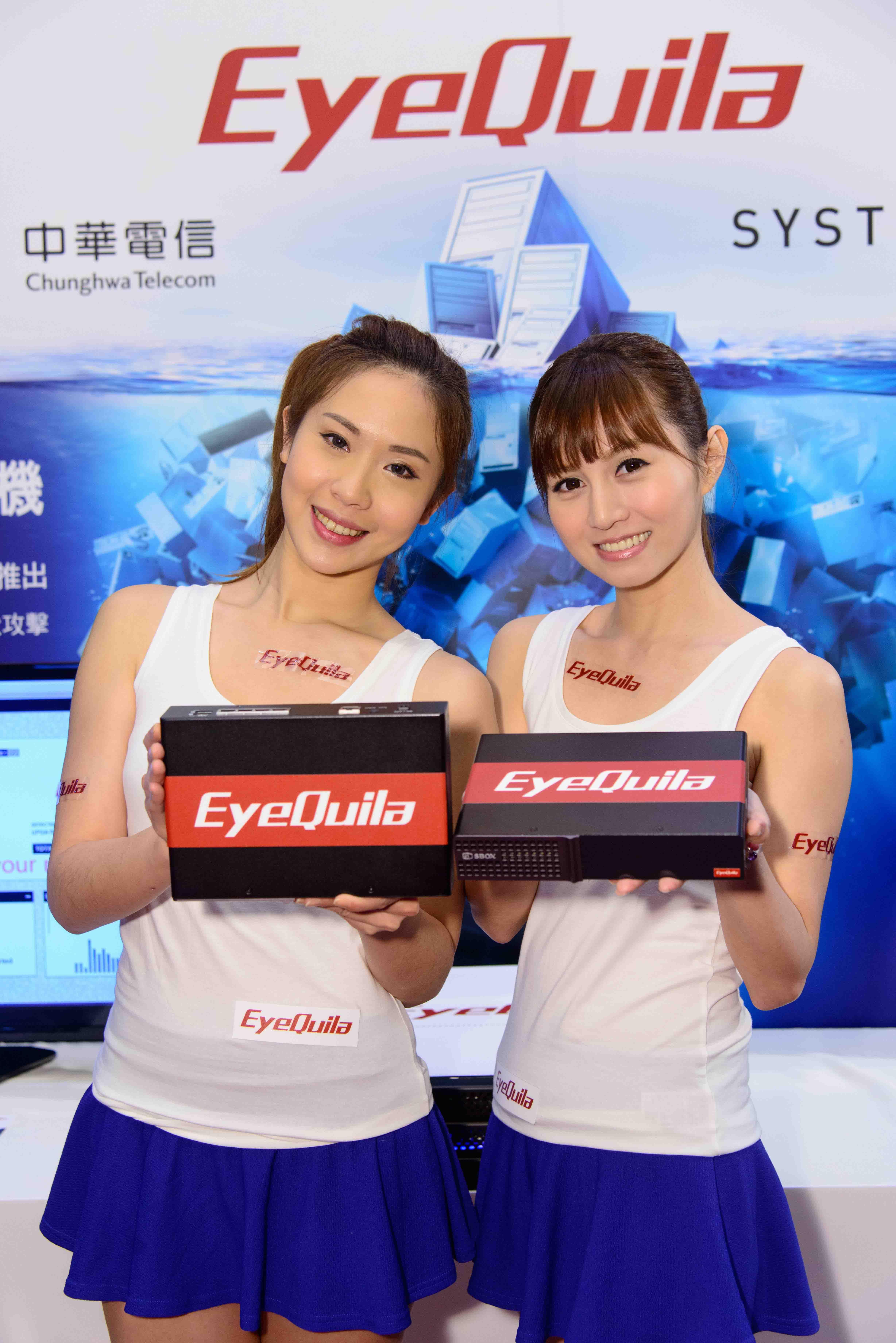 EyeQuila-06