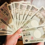 Japanese Yen_Flickr_MDJ0126
