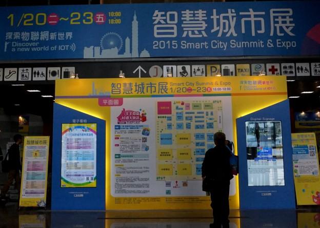 SmartCity2015