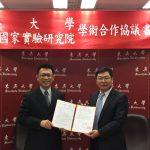 東吳大學與國研院簽約 共同投入政府開放資料研究