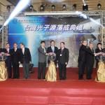 世界最亮的一道光,「台灣光子源」開啟同步加速器全球領先新局