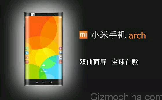 Xiaomi-Arch-concept