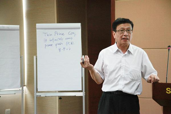 Yitang-Zhang