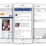 Facebook 新推「AMBER Alerts」功能,要為失蹤兒童盡一分力