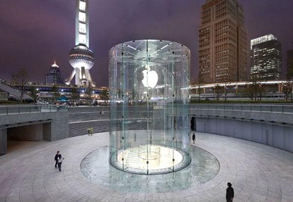 apple jpg