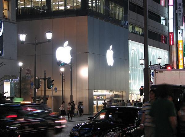 apple store_MDJ0105