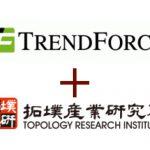 集邦合併拓墣,差異補強拓展國際與中國市場