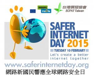 2015-Safer-Internet-Day-Taiwan