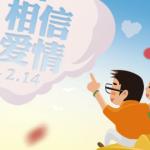 阿里巴巴騰訊情人節秀恩愛,中國兩大租車服務公司宣布合併
