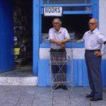希臘兩強間擺盪,俄國貌合神離新盟友