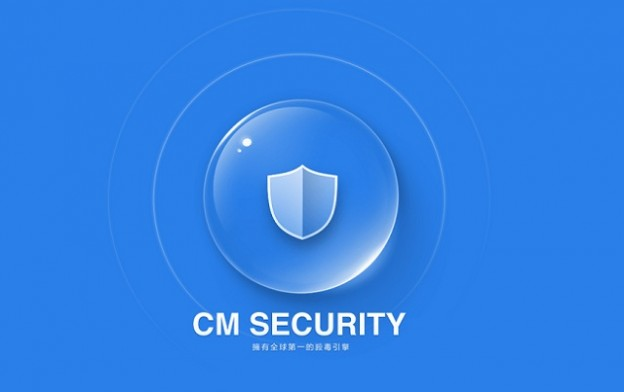 CM Security0210