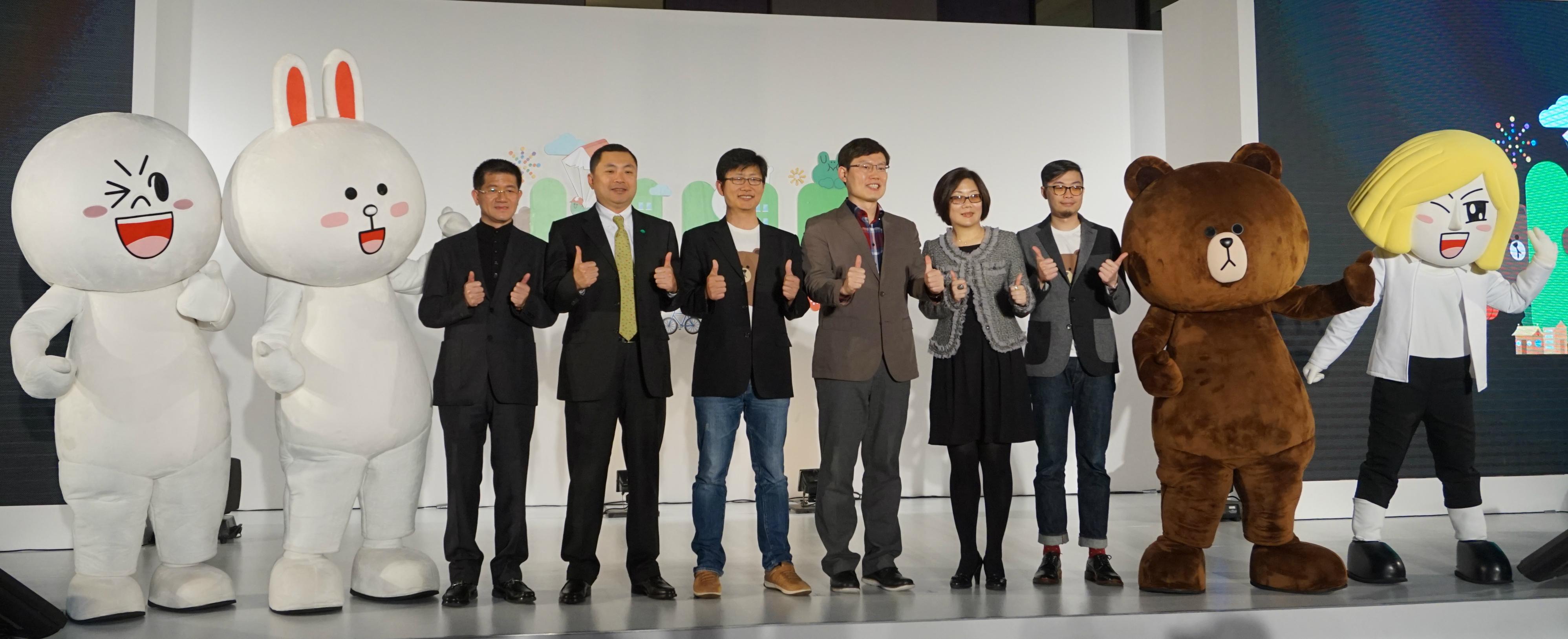 LINE 繫著的不只是通訊,台灣今年要推出的 8 大 LINE 應用