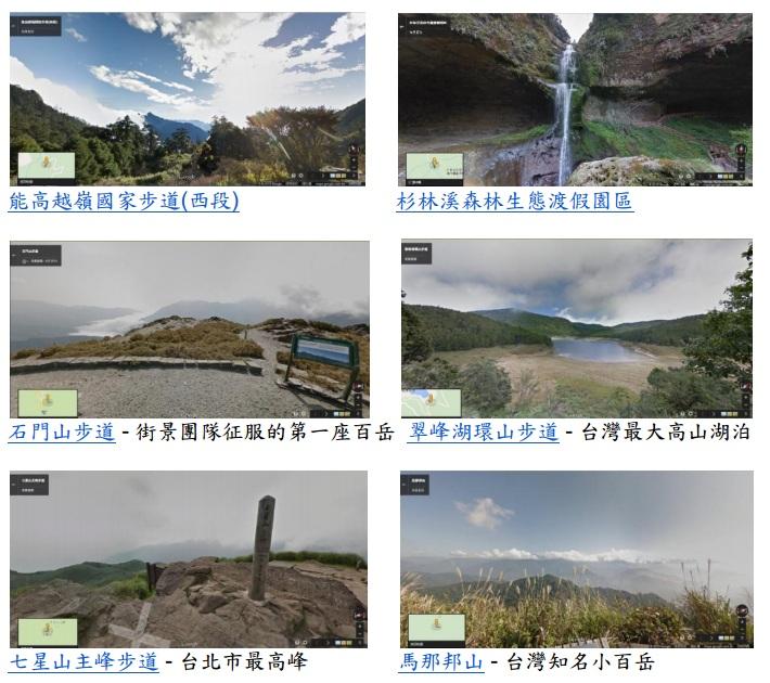 Google Taiwan0206-1