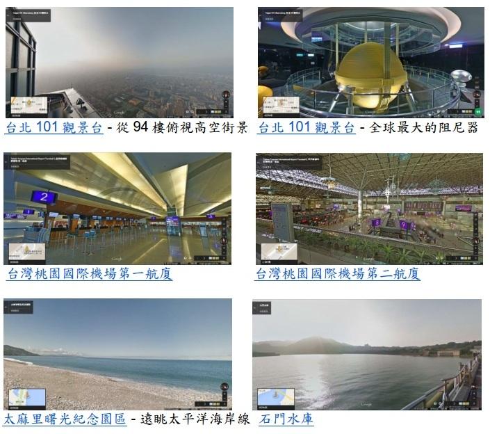 Google Taiwan0206-2