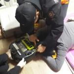 南韓掃地機器人失控,將主人當垃圾清掃