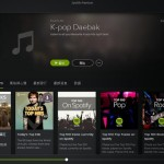 Spotify 蒐集用戶資料,打造另類分眾音樂市場