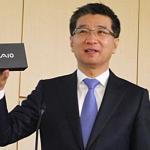 Sony Xperia 手機在日本的隱憂:VAIO 手機即將曝光