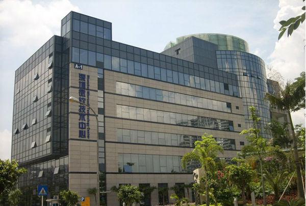 microsoft  Shenzhen  54dd6e9b5dfd7