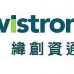 wistron logo_MDJ0212