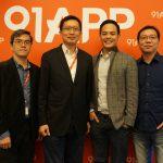 91APP 帶領零售業進入 mobile 革命,獲 900 萬美元 A 輪融資