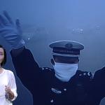 霧霾調查引關注,中國能源體制改革將到來