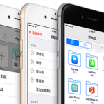 蘋果 iPhone 以舊換新,Android 用戶也可參與