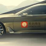 Uber 傳購併中國租車服務易到用車