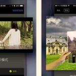 文藝女青年的創業故事:足記 App 一夜爆紅