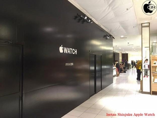 Apple Watch store-1